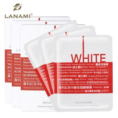 LANAMI 透亮白保濕隱形微導膜3片x3盒
