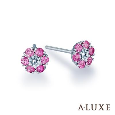 A-LUXE 亞立詩 粉紅剛玉寶石美鑽耳環