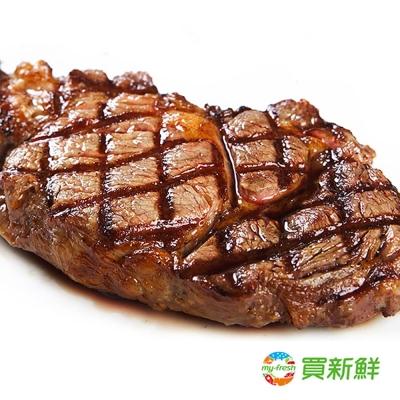 【買新鮮】美國濕式熟成肋眼沙朗牛排 4 包組( 200 g± 5 %/包)