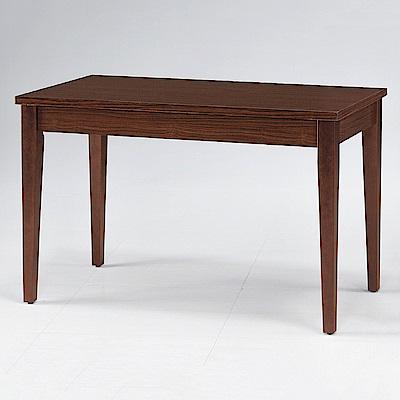 AS-科林胡桃2.7x4.2尺餐桌-130x81x75cm
