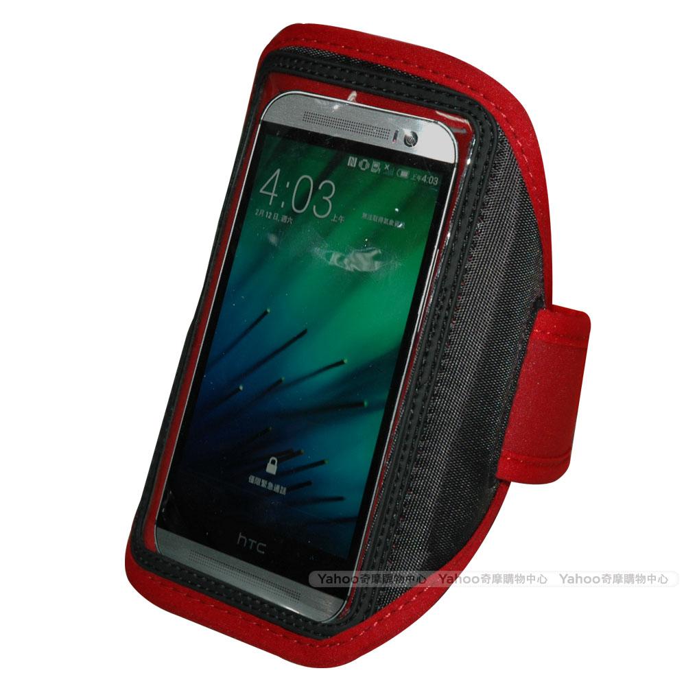 Yourvision HTC One M8 專用簡約風運動臂套