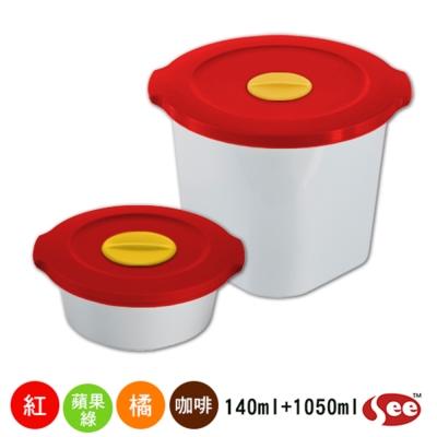 Breere-會呼吸的保鮮盒140ml-1050m