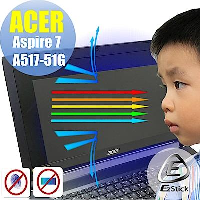 EZstick ACER Aspire 7 A517-51 G 專用 防藍光螢幕貼