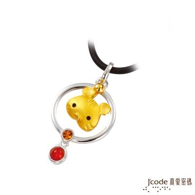 J'code真愛密碼 火之虎黃金/純銀/水晶墜子 送項鍊