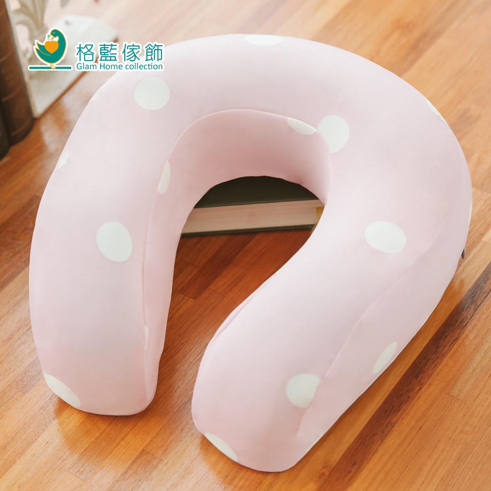 格藍傢飾 水玉涼感舒壓護頸枕(大)-草莓粉