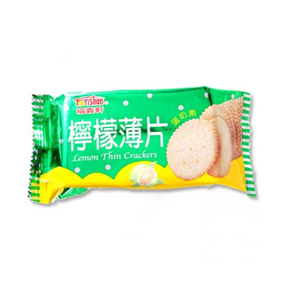福義軒 檸檬薄片(20包/箱)