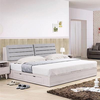 品家居 可思6尺雙色皮革雙人加大四抽床台組合(不含床墊)-182x221x94cm免組