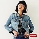 淺藍牛仔夾克外套 不收邊設計 短版 - Levis - 動態show