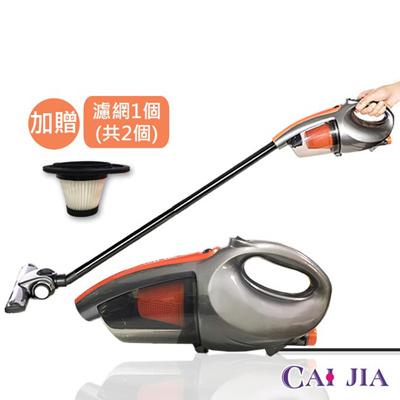CAI JIA 超犀利HEPA除蹣強力吸塵器 CJ~829 幸福媽咪