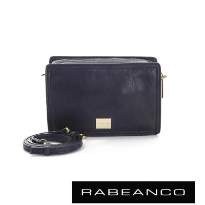 RABEANCO-心系列幸福方塊包-深藍