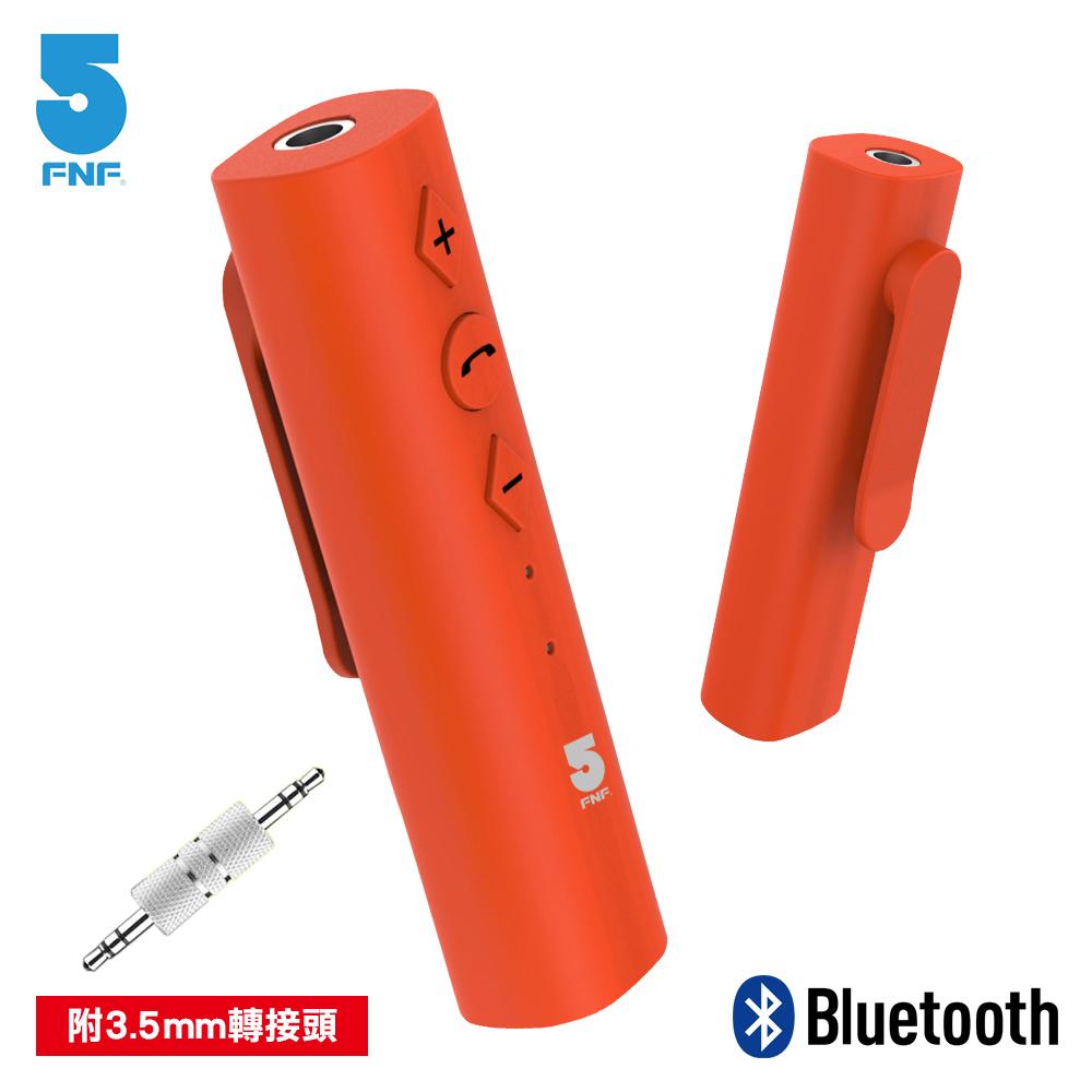 ifive if-BT55老車救星領夾式藍牙音源接收器 魅力紅