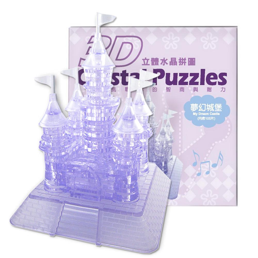 《立體水晶拼圖》3D Crystal Puzzles夢幻城堡(16cm系列)