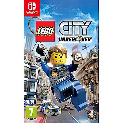 樂高小城:臥底密探 LEGO CITY  - NS Switch 中英文歐版