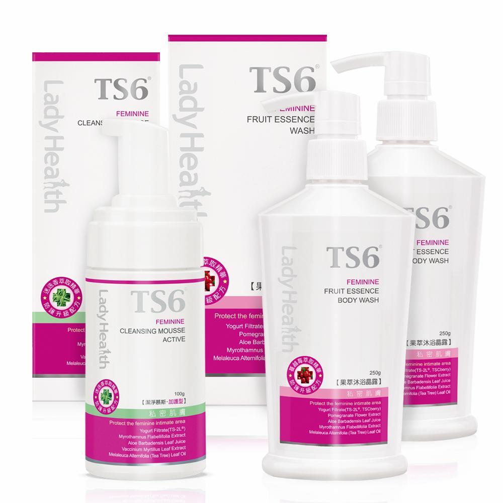 TS6護一生 果萃特護清潔組(果萃250gx2+慕斯加護型100gx1)
