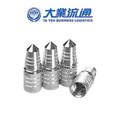 炫彩輪胎氣嘴蓋-銀(子彈形)鋁合金材質 螺紋設計 汽車/機車/自行車皆適用