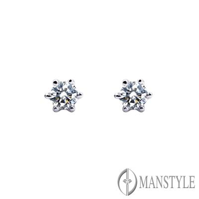 MANSTYLE 經典 0.40ct 八心八箭鑽石耳環