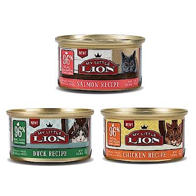 美國來恩My Little Wolf & Lion無穀貓罐 85g 24罐組