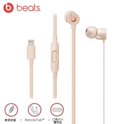 Beats urBeats3 入耳式耳機 - Lightning版