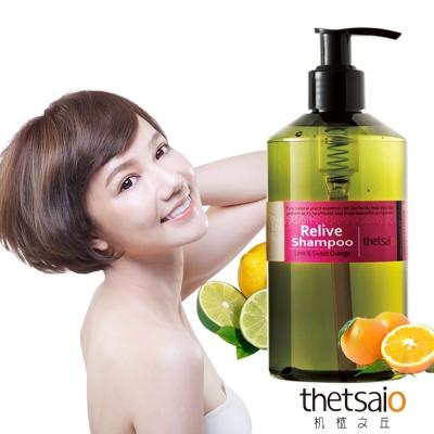 thetsaio 機植之丘 森林復活洗髮乳350ml(野萊姆/甜橙)