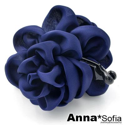 【滿520打7折】AnnaSofia 花綻亮緞 中大型髮夾豎夾(深藍系)
