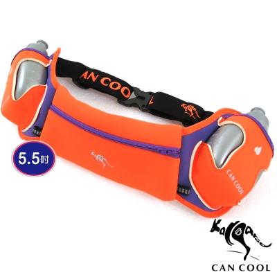 CAN COOL敢酷 馬拉松5.5吋炫彩雙水壺腰包 C150125004 (橘紫)
