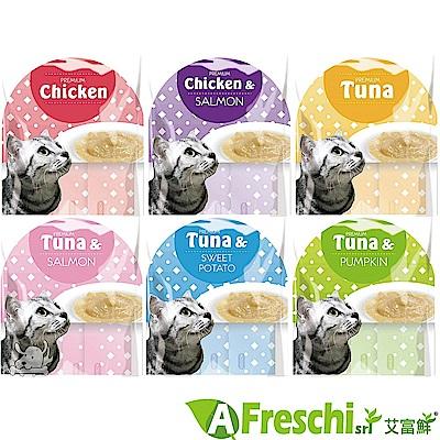 A Freschi srl 艾富鮮 貓用 鮮肉泥 系列(12gX4)任選12包出貨
