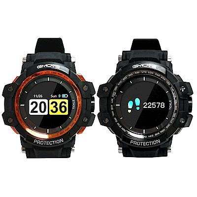 SAMGO 三防智慧運動手錶(S5)