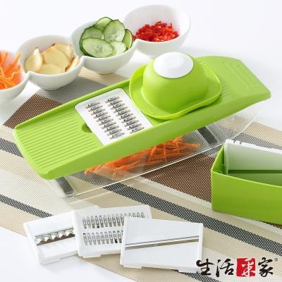 生活采家KOK系列五機能刨絲切片切菜器