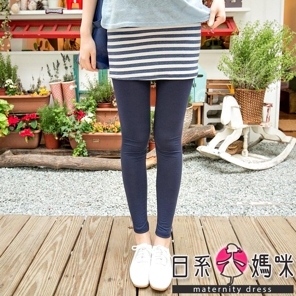 日系小媽咪孕婦裝。台灣製~假二件式條紋裙內搭褲 (共三色)