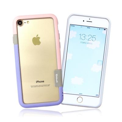 VXTRA日韓糖果風 iPhone 8/iPhone 7撞色邊框軟式手機殼(可人...