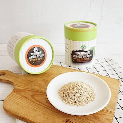 穀動森活 竹鹽蔬果調味粉(150gx3瓶)