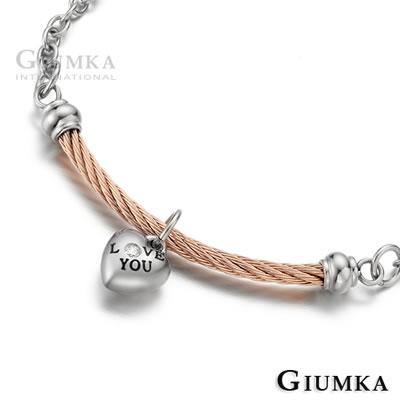 GIUMKA 愛情魔力 白鋼手鍊-玫瑰金