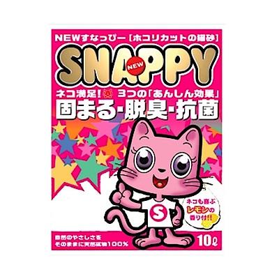 2包組 SNAPPY-檸檬(細砂)10L