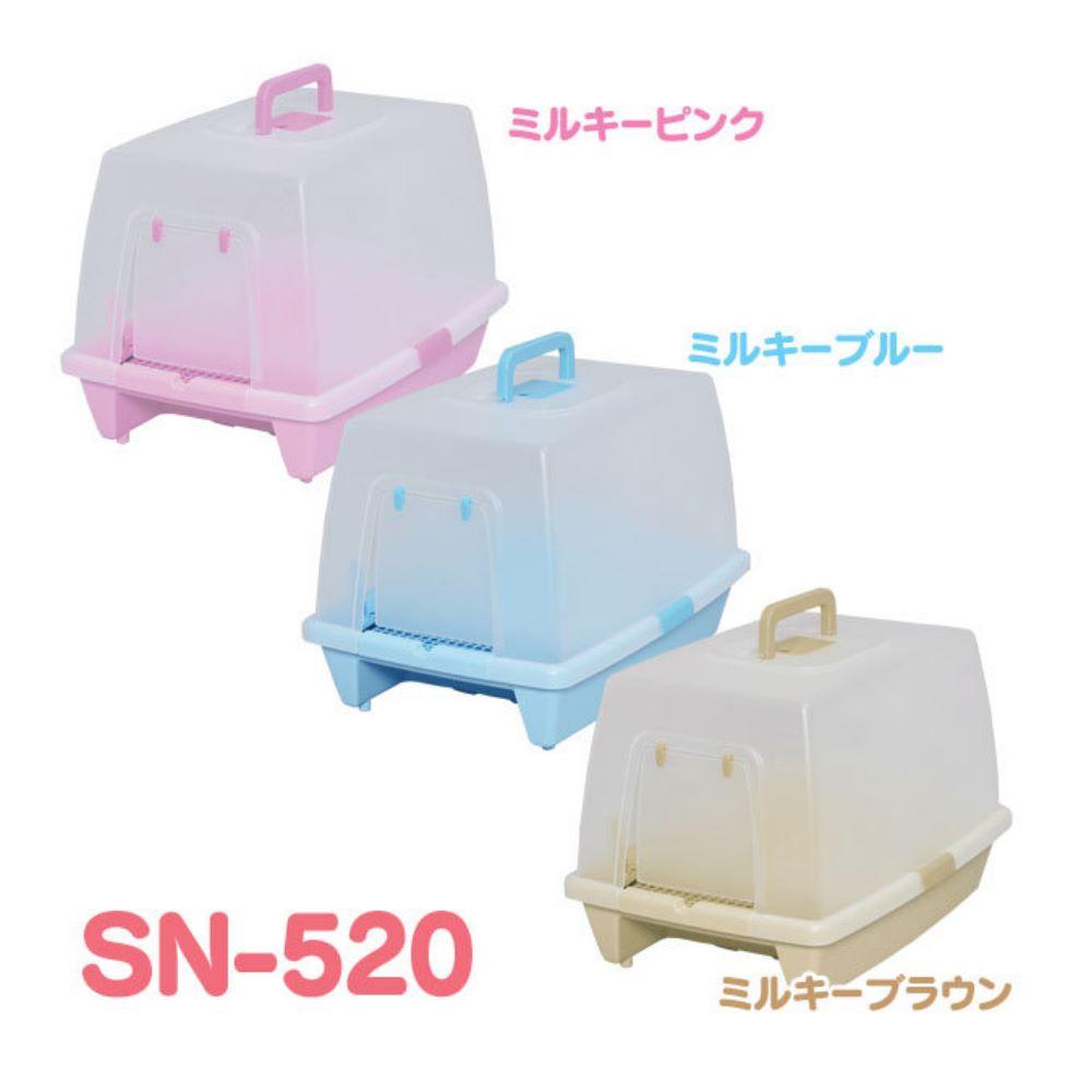日本IRIS 貓咪屋形防臭(貓咪專用) SN-520