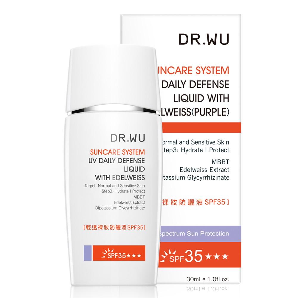DR.WU 輕透裸妝防曬液SPF35 30ml