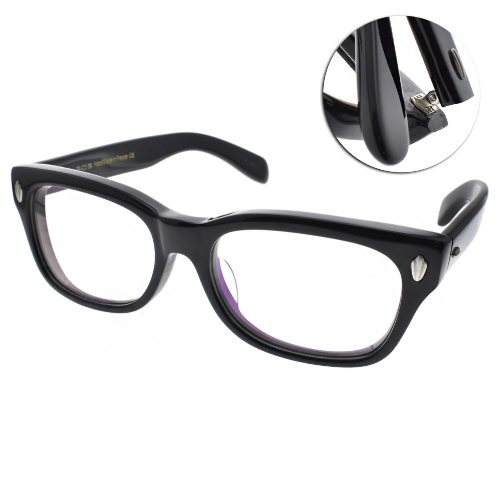EOS眼鏡 法國手工框/黑#EOSE8300 L01