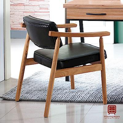 漢妮Hampton查克系列實木椅【兩入組】-60x60x72cm