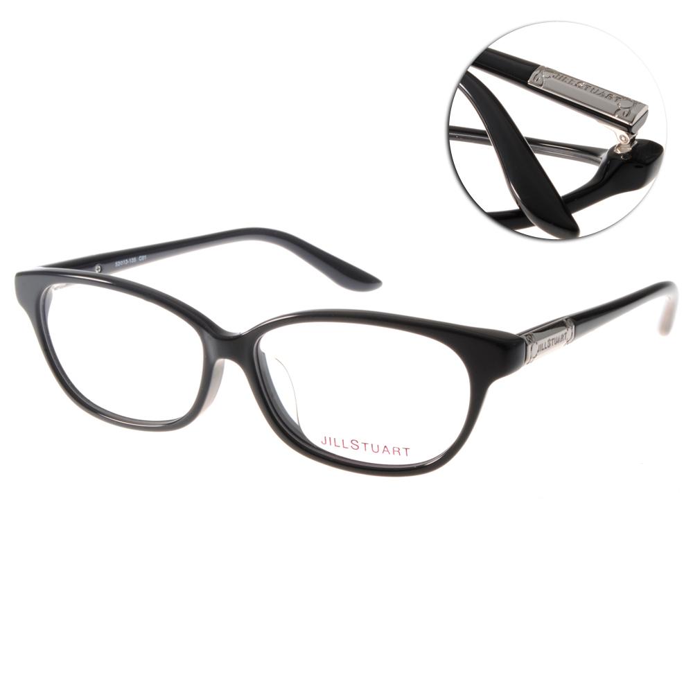 JILL STUART眼鏡 冷冽金屬款/黑#JS60051 C01
