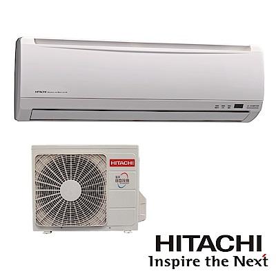 日立HITACHI 3-4坪 冷暖 變頻分離式 RAS-22HK1/RAC-22HK1