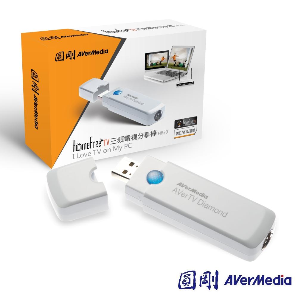 圓剛 H830R HomeFree TV三頻電視分享棒 (Diamond H830二代進階