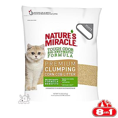 8in1 自然奇蹟 酵素環保玉米貓砂 10磅 x 1包