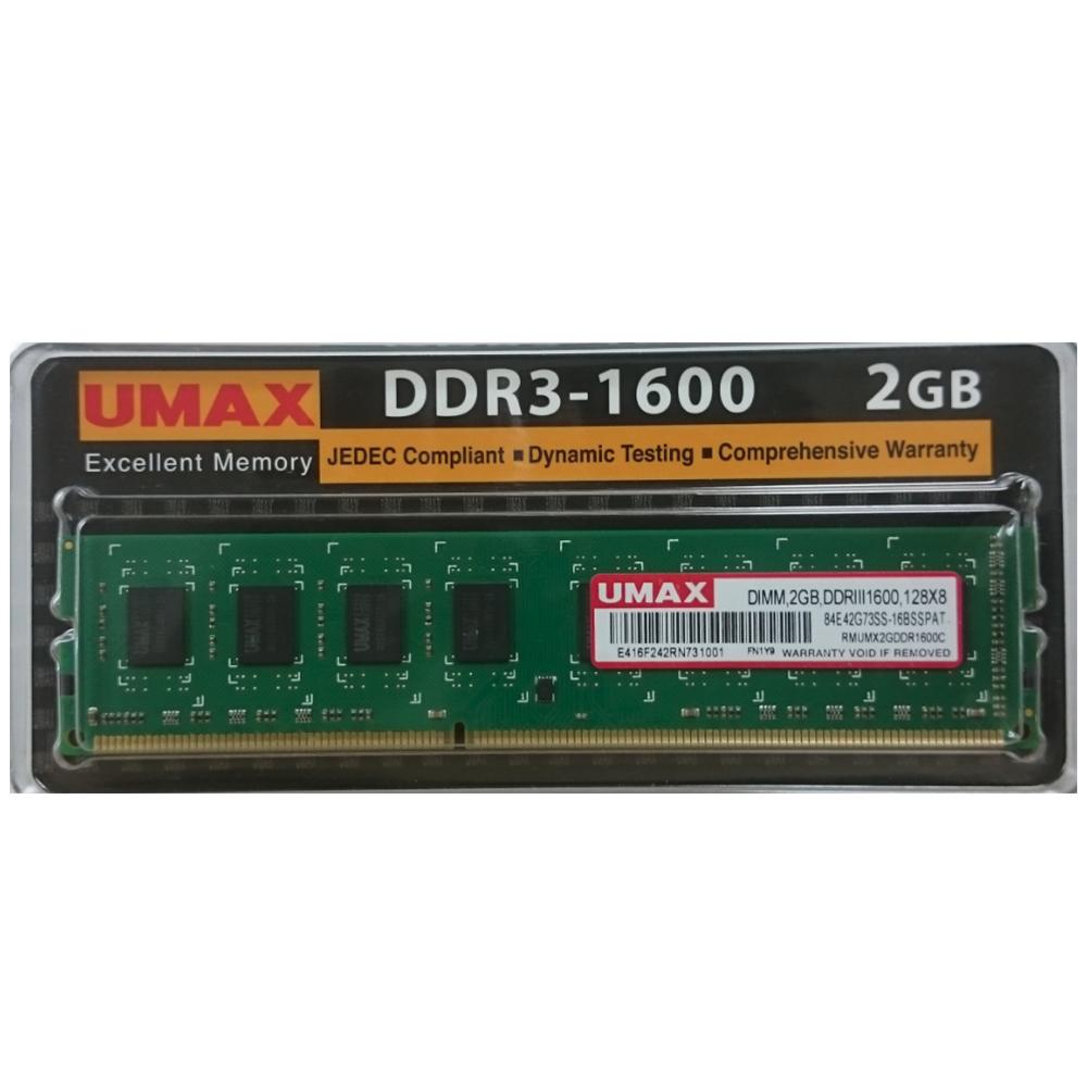UMAX DDR3-1600 2GB  桌上型記憶體