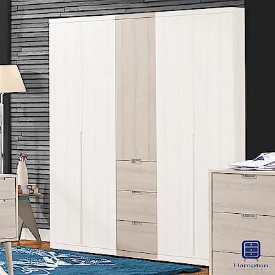 漢妮Hampton米基系列1.5尺三抽衣櫥-45x57x202cm