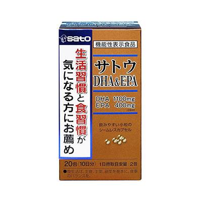 SATO佐藤 高濃縮魚油DHA&EPA(20包)