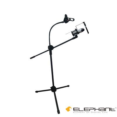 ELEPHANT 高歌歡唱 站立式麥克風支架(ST#34)