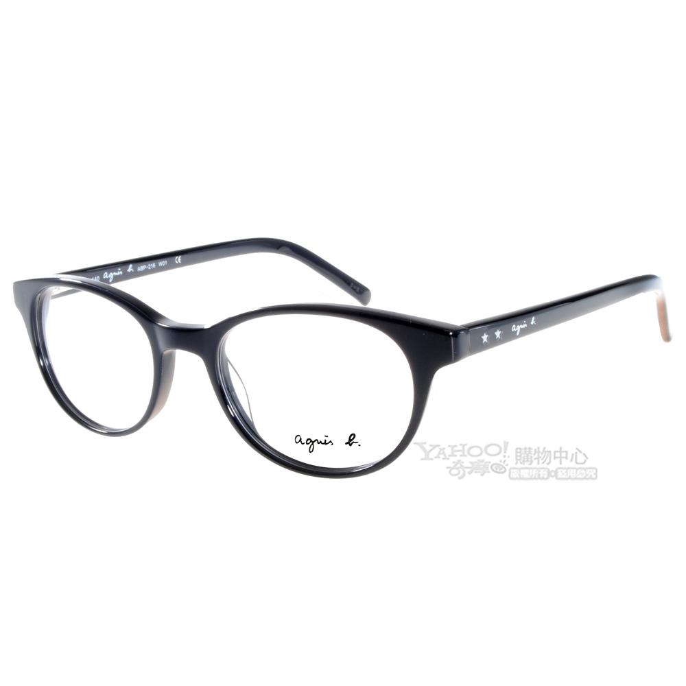 agnes b.眼鏡 復古圓框/黑色#ABP216 W01