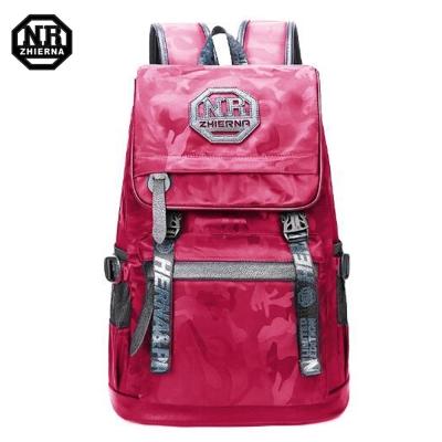 BAC03  PK粉色 NR14吋韓版時尚迷彩休閒電腦後背包