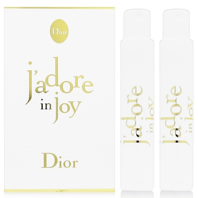 Dior迪奧 Jadoreinjoy愉悅淡香水針管1mlx2入組