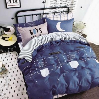 Ania Casa 星月傳說風 加大三件式 美肌磨毛 台灣製 加大床包枕套三件組