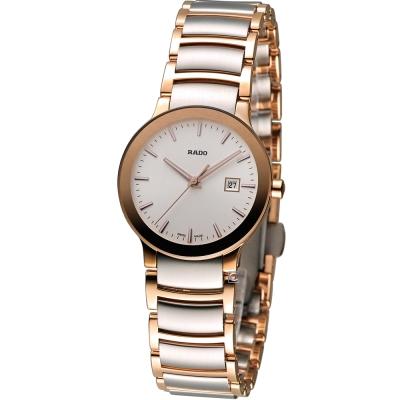 RADO Centrix 晶萃系列簡約時尚腕錶-30mm